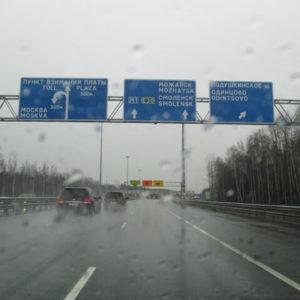Платная магистраль. Монтаж новой системы вентиляции TOSHIBA