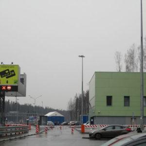Москва, за МКАД скоростная дорога